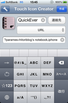 Screenshot 2012 06 25 15 45 52