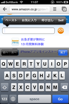Screenshot 2012 06 29 11 07 11