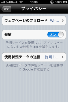 Screenshot 2012 06 29 13 36 29