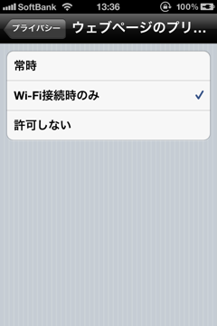 Screenshot 2012 06 29 13 36 49