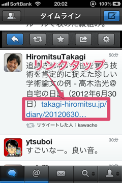 Screenshot 2012 07 01 20 01 59