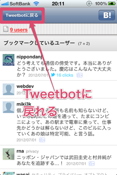 Screenshot 2012 07 01 20 11 09