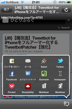 Screenshot 2012 07 01 21 01 48