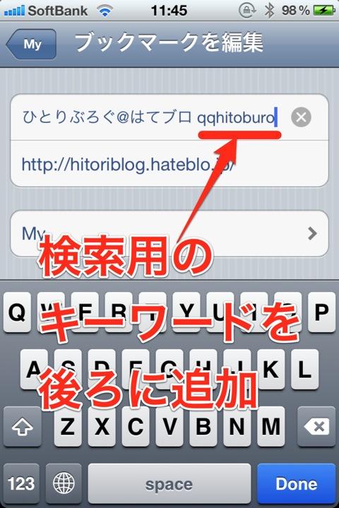 Screenshot 2012 07 05 11 45 38