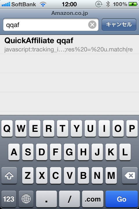 Screenshot 2012 07 05 12 00 00