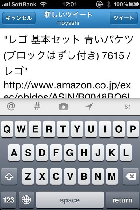 Screenshot 2012 07 05 12 01 30