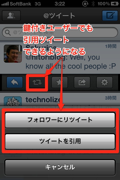 Screenshot 2012 07 06 03 22 14