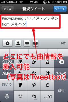 Screenshot 2012 07 06 21 46 16