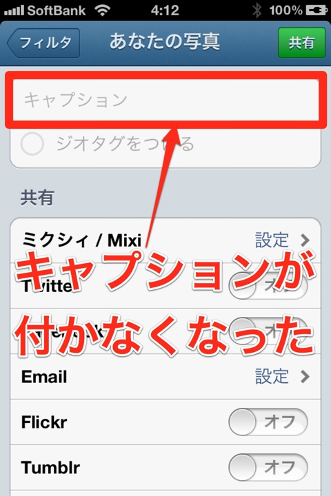Screenshot 2012 07 09 04 12 34