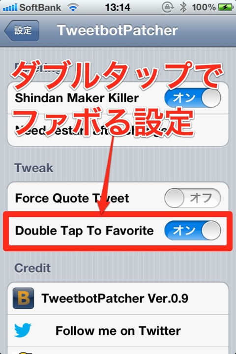 Screenshot 2012 07 10 13 14 43