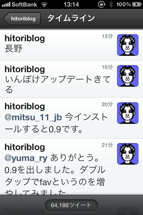 Screenshot 2012 07 10 13 14 54