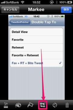 Screenshot 2012 07 18 18 52 18
