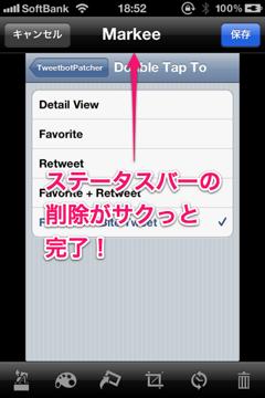 Screenshot 2012 07 18 18 52 49