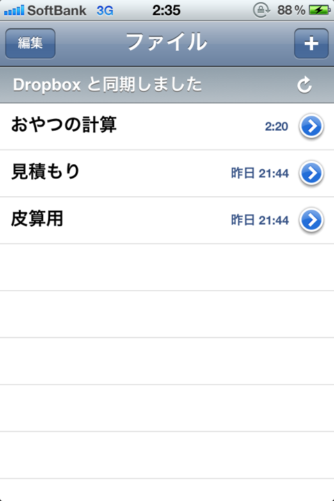 Screenshot 2012 07 20 02 35 54