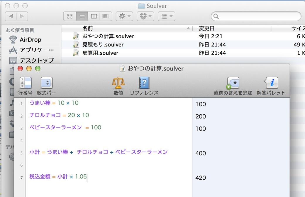 Skitched 20120720 023758