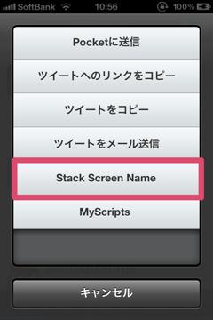 Screenshot 2012 07 02 10 56 53