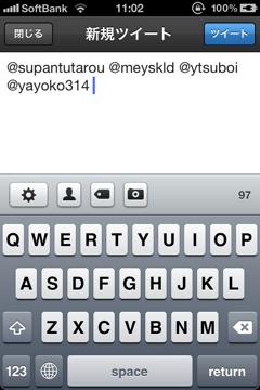 Screenshot 2012 07 02 11 02 17