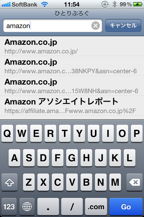 Screenshot 2012 07 05 11 54 43