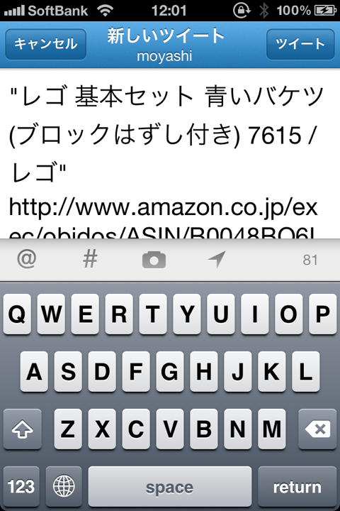 Screenshot 2012 07 05 12 01 30