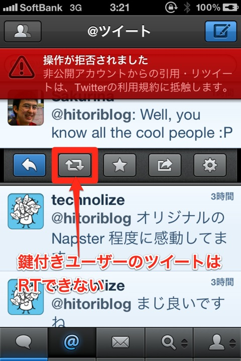 Screenshot 2012 07 06 03 21 40