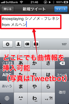 Screenshot 2012 07 06 21 46 16