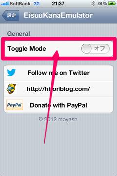 Screenshot 2012 07 08 21 38 13