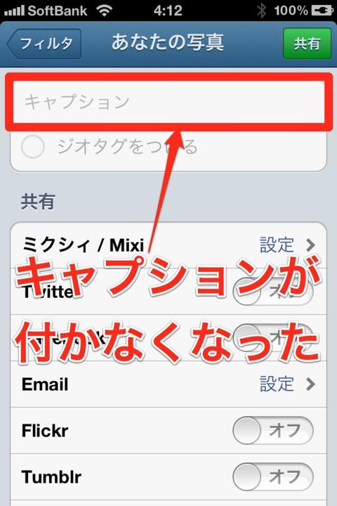 Screenshot 2012 07 09 04 12 34