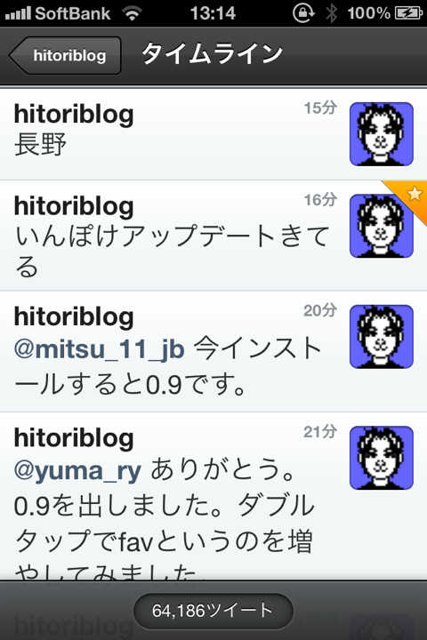 Screenshot 2012 07 10 13 14 58
