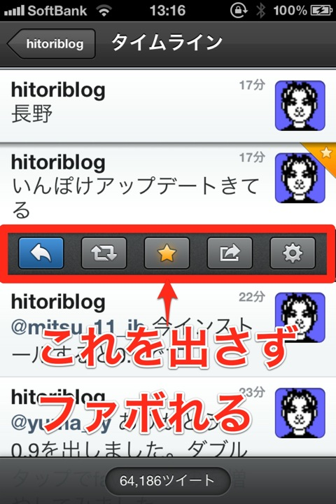 Screenshot 2012 07 10 13 16 26