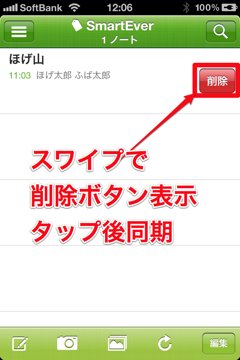 Screenshot 2012 07 11 12 06 30