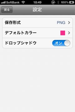 Screenshot 2012 07 18 18 49 48