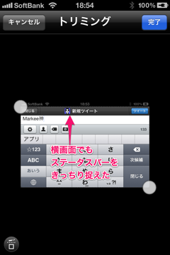 Screenshot 2012 07 18 18 54 02 1