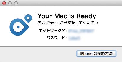 Screenshot 2012 07 20 19 17 04