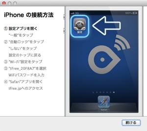 Screenshot 2012 07 20 19 17 14