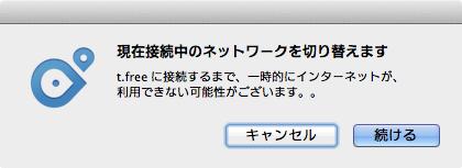 Screenshot 2012 07 20 19 25 30