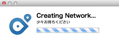 Screenshot 2012 07 20 19 26 09