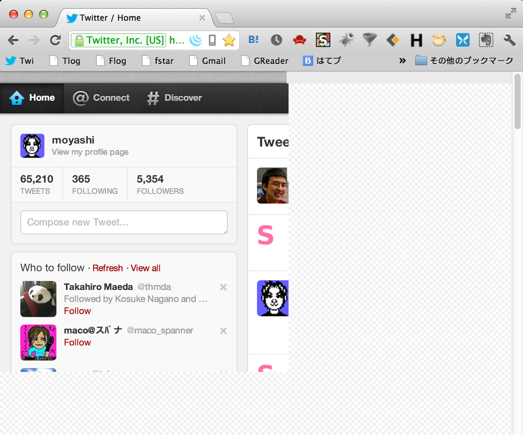 Screenshot chrome canary