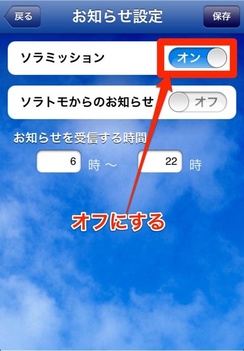 Screenshot 2012 10 08 23 45 35
