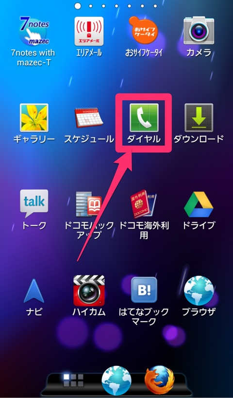 Screenshot 2012 10 19 12 11 11