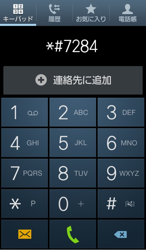 Screenshot 2012 10 19 12 12 05