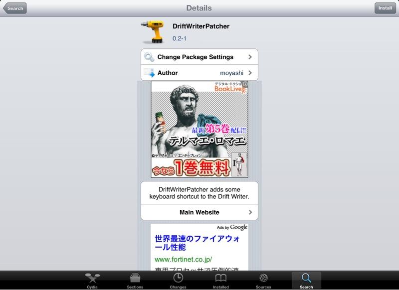 Screenshot 2012 10 27 05 21 19