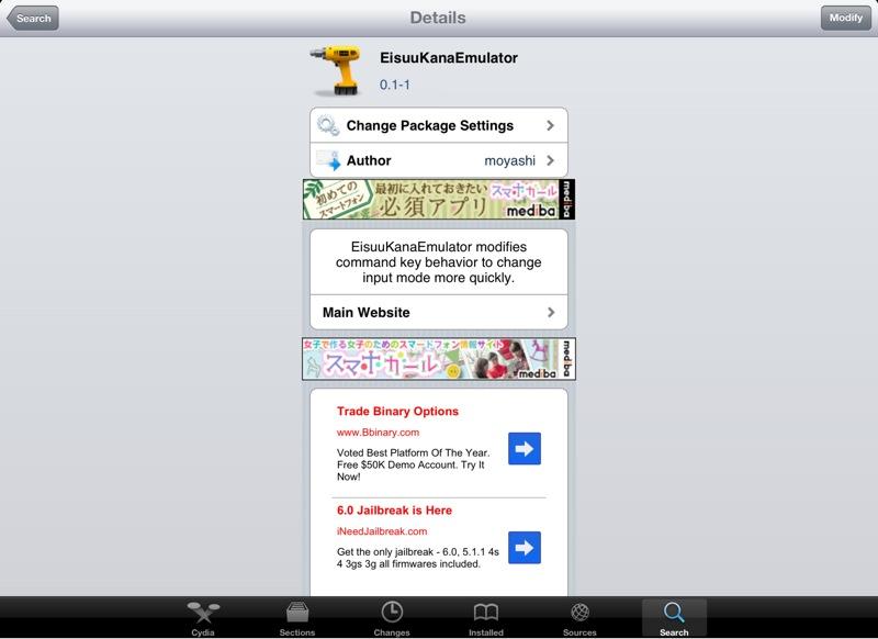 Screenshot 2012 10 27 05 22 52