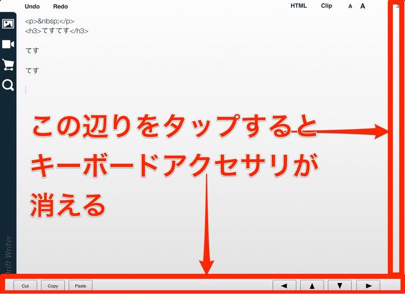 Screenshot 2012 10 27 05 34 03