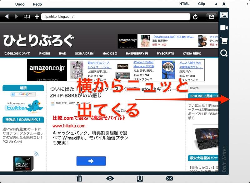 Screenshot 2012 10 27 05 30 44
