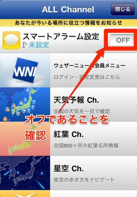 Screenshot 2012 10 08 23 43 49