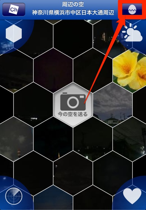 Screenshot 2012 10 08 23 44 55