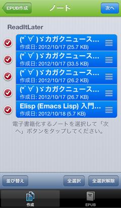 Screenshot 2012 10 18 00 56 47