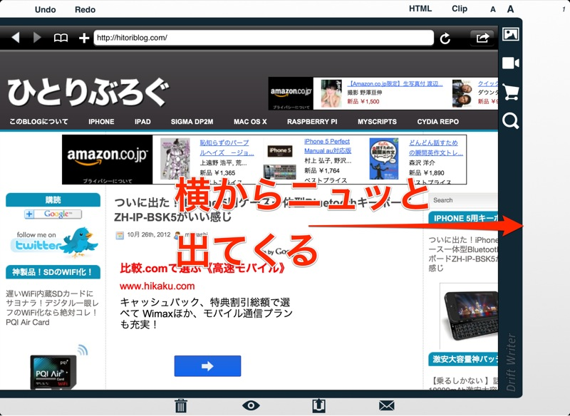 Screenshot 2012 10 27 05 30 44