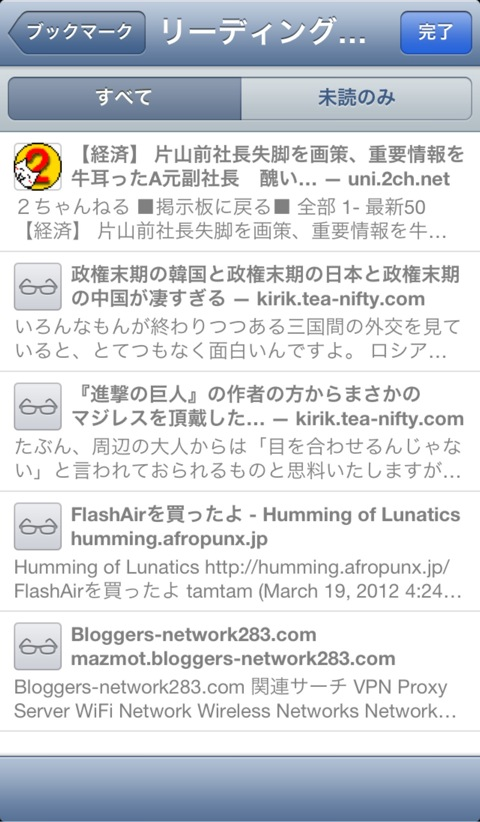 Screenshot 2012 10 31 21 22 13