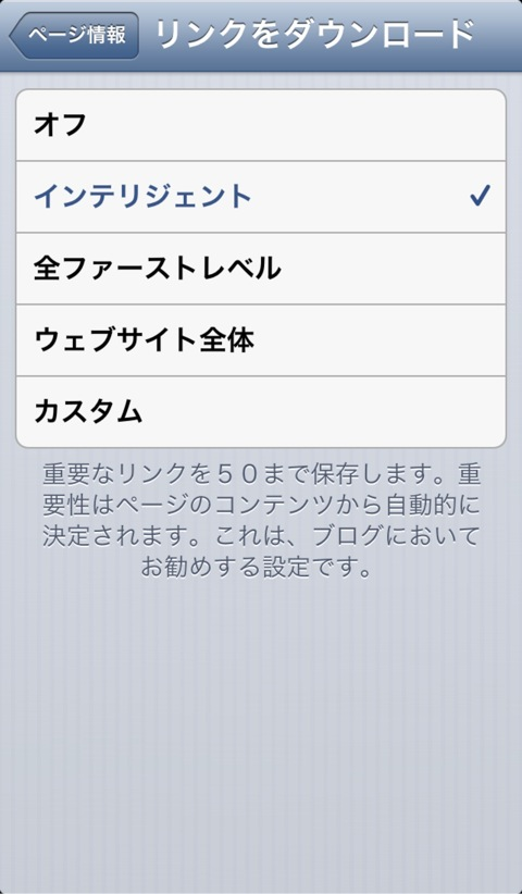 Screenshot 2012 10 31 21 28 12